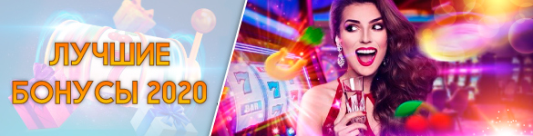 online casino real money no deposit usa